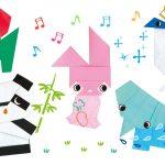 雨の日の家遊びはこれ!「折り紙」は最強の脳トレーニングだった!